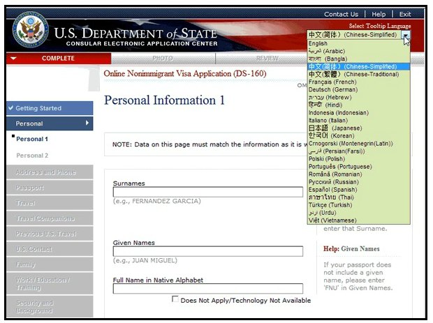 26 printable us visa application form templates fillable samples.